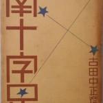 book17
