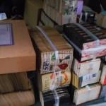 夢野久作全集や桃源社の推理小説シリーズなどを出張にてお売り頂きました
