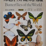 キリスト教と音楽など宗教書や原色世界蝶類図鑑など幅広いジャンルの本をお譲り頂きました