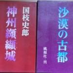 book4a