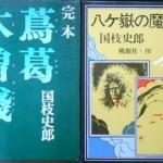 book4b
