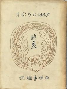 book860