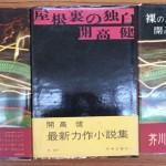 book900