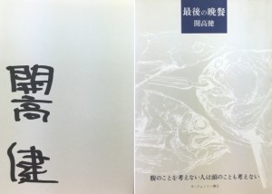 book904a
