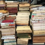 古辞書音義集成や江戸の言語学者たちなど国文学に関する古書を大量出張買取させて頂きました