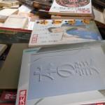 鉄道や船など乗り物関係の古書や別冊太陽等を神奈川県横浜市にて出張買取させて頂きました