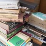 意釈傷寒論類編や中国漢方医学体系など漢方書を出張にてお売り頂きました