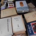 方言文法全国地図や日本列島方言叢書など国文学書を出張買い取りさせて頂きました