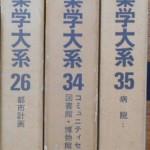 book21