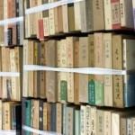 文学書や俳句の本を多数出張にてお売り頂きました