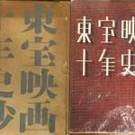 book952