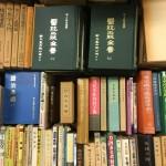 book980