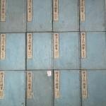 江戸時代の摂津名所図会や都林泉名勝図会などを出張買取させて頂きました