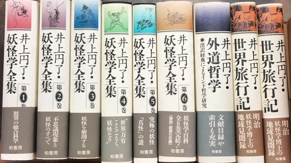 book1097