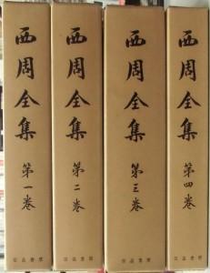 book1098