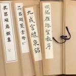 書道書や半紙、硯、墨、筆など書道道具もお売り頂きました