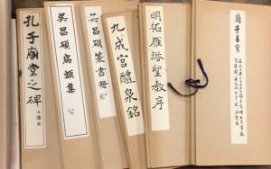 book1116