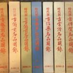 book1156
