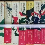 岡本太郎著作集や世界幻想文学大系など全集を杉並区久我山にて出張買い取りさせて頂きました