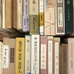 古本の蒐集や本の美しさなど書誌学関係の古書をお売り頂きました