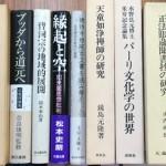 book1440