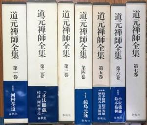 book1452