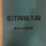 book1481