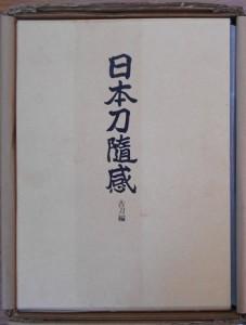 book11a