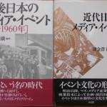 book15