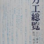 book21a