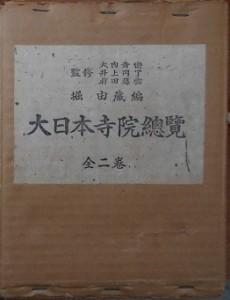 book22a