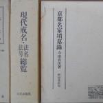 book22b
