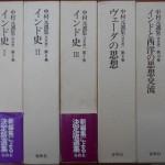 中村元選集や古典梵語大文法など仏教書を出張買取させて頂きました