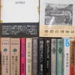澁澤龍彦や中井英夫などの幻想文学書を買い取りさせて頂きました