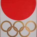 1964年東京オリンピックポスター4種を出張買取させて頂きました