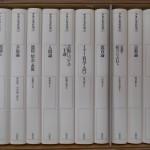 アラン著作集や小林秀雄全集など全集を出張にてお売り頂きました