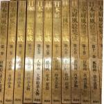 日本屏風絵集成や高麗李朝の螺鈿など美術書をお譲り頂きました