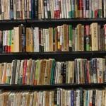 歴史学や宗教学、民俗学など様々なジャンルの本を多数お売り頂きました