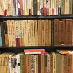 日本書誌学大系や中世説話集の形成など国文学書を出張買取されて頂きました