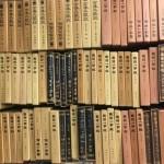 国訳一切経や南伝大蔵経など仏教書を出張にて買い取りさせて頂きました