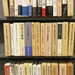 源氏物語の構想と人物造型など国文学書をお売り頂きました