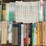 数学が解き明かした物理の法則や微・積分学辞典など理工書をお売り頂きました