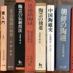 陶器関係の美術書や刀剣関係の本を出張にて買い取りさせて頂きました
