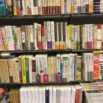 西洋史や日本史など歴史書や文学書、美術書など様々なジャンルの本をお譲り頂きました