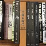 全満州写真集や日本海軍全艦艇史など戦記物をお譲り頂きました