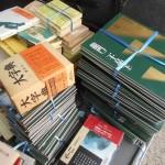 二玄社の中国法書選など書道書を出張にてお売り頂きました