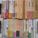 インド仏教史や正法眼蔵など仏教書を出張にて買い取りさせて頂きました