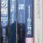 日本の文様や螺鈿など美術書を出張にて買い取りさせて頂きました