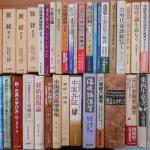 漢方書や針、鍼灸関係の本を福岡県より宅配便にてお送り頂きました