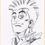 漫画家森田まさのり先生のサイン色紙を買い取りさせて頂きました